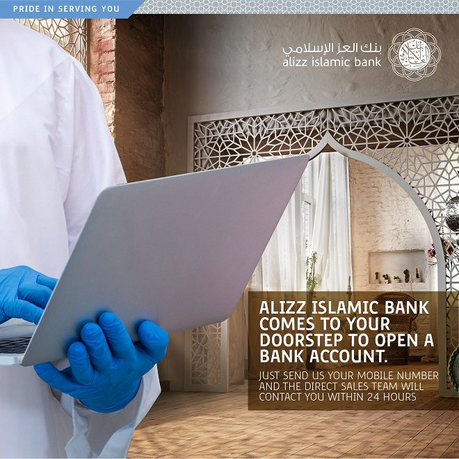 ALIZZ ISLAMIC BANK LAUNCHES SERVICE TO OPEN ACCOUNTS AT HOME OR AT WORK