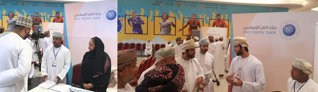 ALIZZ ISLAMIC BANK PARTICIPATES IN SOCIAL WORK WEEK