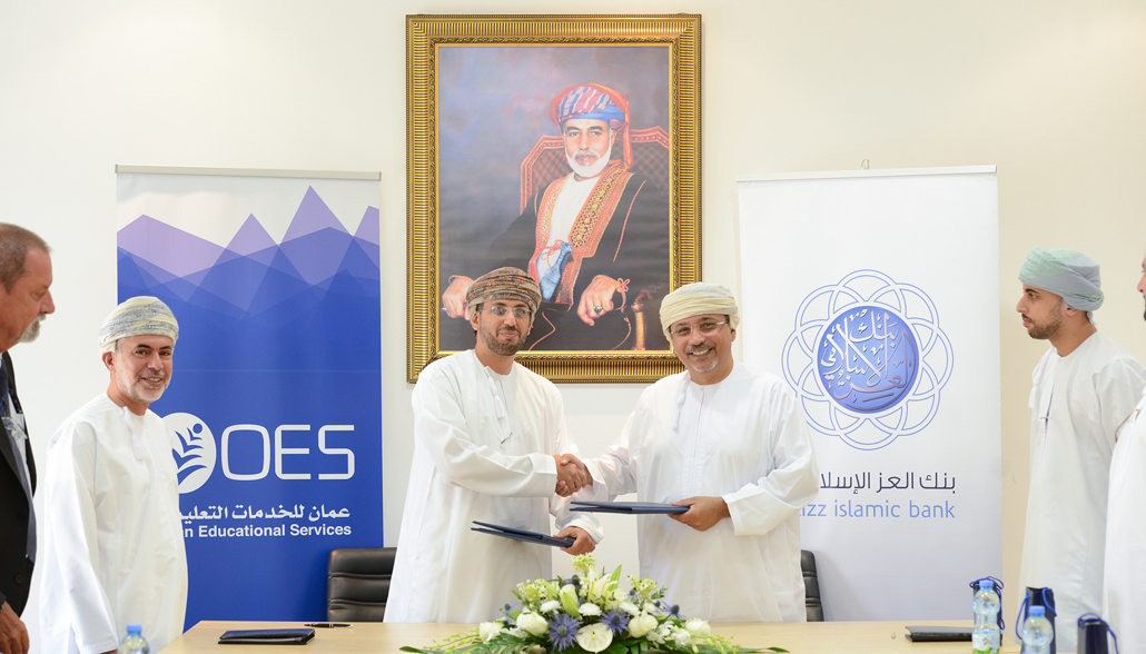 Alizz Islamic bank signs agreement with Oman educational services to finance expansion of gutech facilities