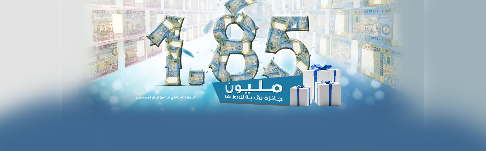 alizz islamic bank