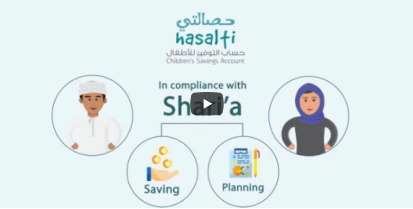 Hasalti Children's Savings Account